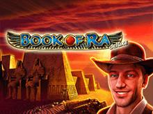 Игровые автоматы Book Of Ra Deluxe