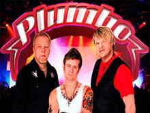 Автомат Plumbo через вход в клуб