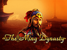 Игровые автоматы The Ming Dynasty