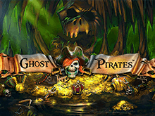 Ghost Pirates и вход в клуб