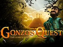 Автоматы Gonzo's Quest на деньги