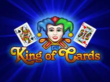 Игровые автоматы King Of Cards