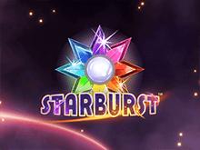 Starburst - игровые автоматы