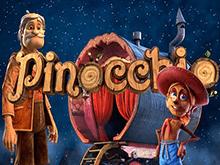 Автомат Пиноккио на деньги
