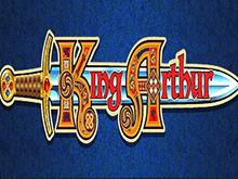 Игровой автомат Король Артур онлайн с Вулкан Делюкс