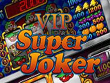 Слот на реальные деньги Супер Джокер ВИП