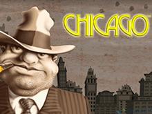 Новый увлекательный онлайн-слот Chicago ждет вас в казино Вулкан