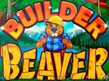 Builder Beaver — увлекательный слот в онлайн-казино Вулкан