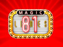 Слот Волшебные 81 линии — реальная возможность выиграть